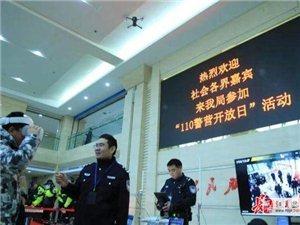 """戴上VR�^盔�w�""""云中漫步"""",江夏公安警�I�_放日科技元素足"""