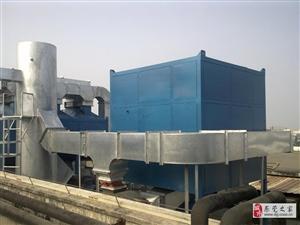 廈門化工廠廢氣處理,專業工藝有效氧化處理,保證達標排放