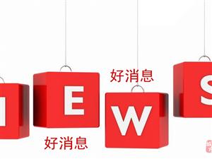 陕西免费赠送优生优育保险 西安城六区和临潼区群众可报名领取