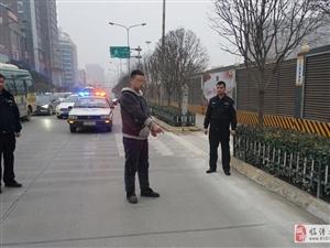 """临潼交警迅速侦破""""1.07""""交通肇事逃逸致人死亡案件"""