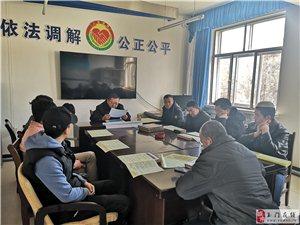花海司法所开展社区服刑人员节前集中警示教育活动