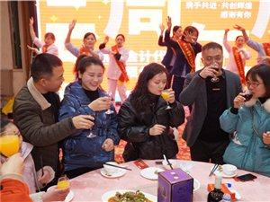 携手五周年、共谱新篇章:鄱阳县鼎兴会计代理有限公司周年庆典掠影