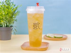 貳茶茉莉花茶系列飲品,「列作人間第一香」!