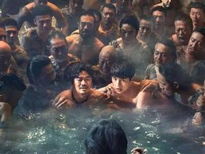 电影《唐人街探案3》少量份额,稳定项目
