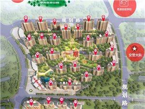2020年,��r5XXX元/�O �� �博大名城三至四房!