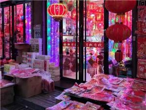 中国主页皇冠:市区张灯结彩,年味越来越浓(图)