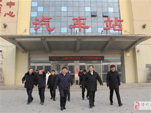 省交通运输厅副厅长吴孔军 检查指导春运安全生产管理工作