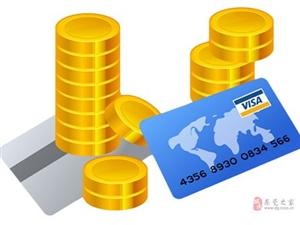 信用卡智能還款app源碼定製,企業擁有產品所有權!