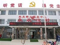 同迎小康年 共筑中国梦