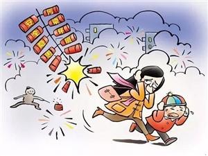 博兴城区禁限放烟花爆竹,请相互转告