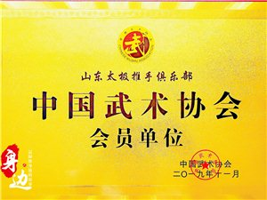 【身边】第36期:博兴骄傲!他用坚持与热爱获得中国影响力人物