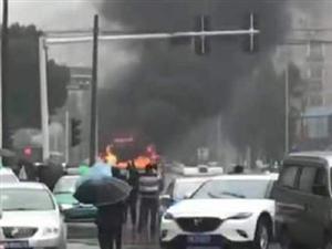 黄石港车辆着火事故通报