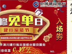 50元换100元天福顺购物卡