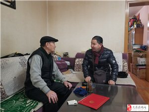 """尖草坪支社开展2020年""""喜迎新春,登门慰老""""活动"""