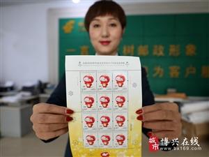 中国邮政发行《北京2022年冬奥会吉祥物和冬残奥会吉祥物》纪念邮票