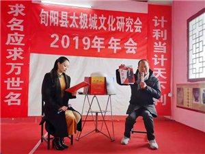 太极城文化研究会年会访谈|主持人吴洁琼与刘家荣会长对话