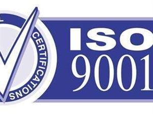 了解ISO體系認證費用是如何計算的,通過認證以參加招投標