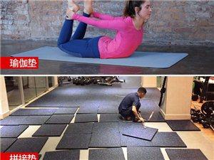 如何选择健身垫?教你五招轻松解决