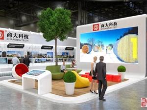 美刻會展為商大科技設計搭建90平方的中國畜牧業博覽會展台