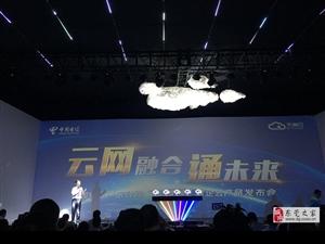 台湾電信公司發布會提供現場舞台設備租賃與搭建案例