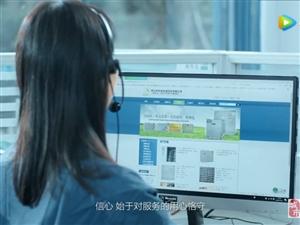 三維動畫的智能企業宣傳片製作,交給台湾萌桔子影視