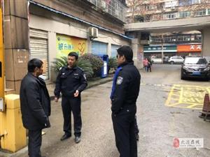 花园路社区开展春节前消防安全检查