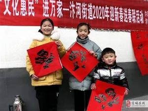 汴河街道举办迎新春送春联暨送法治文化春联进社区活动