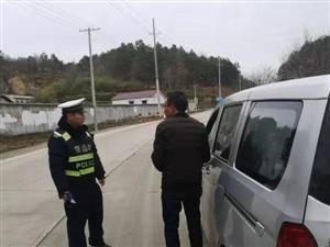 桐城交警严查农村面包车超员、货车超载等违法行为!