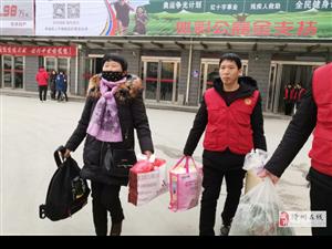 """滑县交通运输局 运管局开展""""情满旅途""""志愿服务活动"""