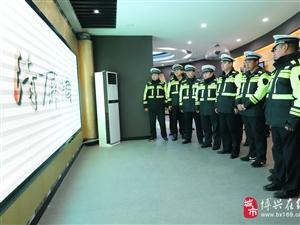 博兴交警大队组织民警到廉政教育基地开展廉政警示教育活动