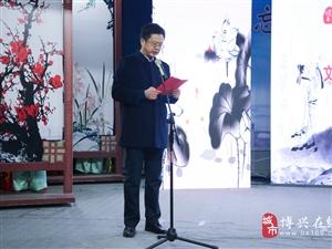 """我们的中国梦""""――文化进万家冬春文化惠民系列活动启动仪式暨首届博兴新年诗歌朗诵会成功举办"""