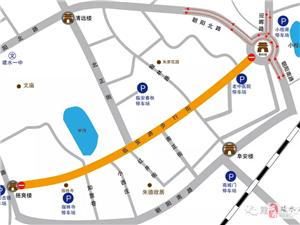 关于将临安路(东门至西门)设置为步行街的通告