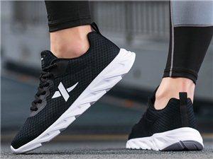 特步男鞋运动鞋男夏季新款网面跑步鞋轻便减震耐磨舒适