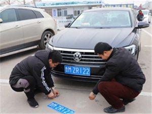 博兴县小型汽车号牌制作点正式投入使用