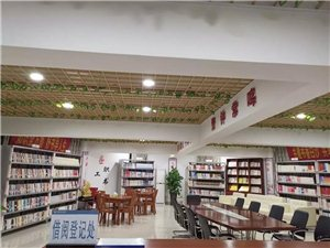"""白沙有一个国家级""""职工书屋"""",你们知道在哪吗?"""