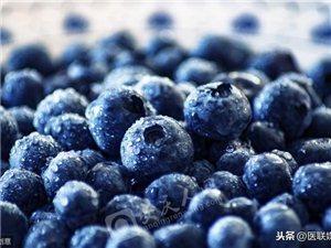 """吃哪些水果对眼睛好?推荐这5种""""利眼之物"""",不妨多吃"""