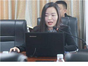 海南省减轻企业负担政策宣传周活动――走进白沙