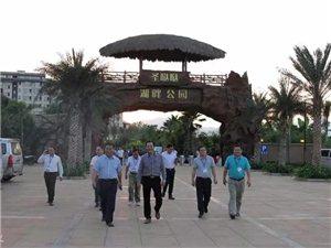 白沙县政协组织县政协委员开展考察活动
