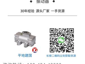 平地ZF25-50附著式混凝土振動器,可用於建築施工工程