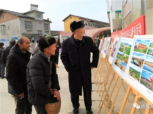 新春走基层��南城县领导开展走访慰问活动