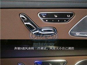 20款奔驰S350