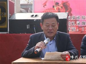 山东陈氏特产小年为家乡送去新年礼品及文艺汇演