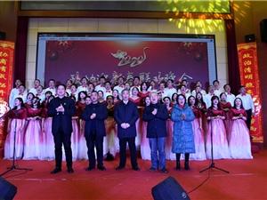 【视频】鄱阳县政协2020年迎新春联欢会16日隆重举行