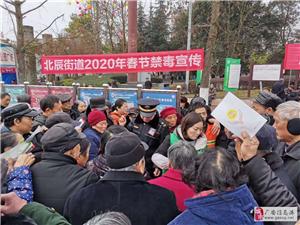 广安区综合行政执法局 开展迎新春禁毒集中宣传活动