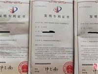 实名举报!青岛农业大学祝庆岱杜志勇