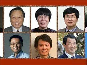 厉害!这位桐城人当选2019中国科学年度新闻人物!
