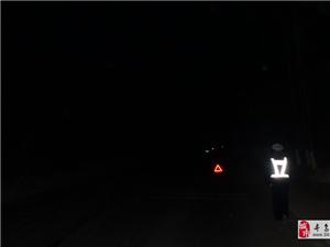 男子拒走高速,长时间疲劳驾车酿事故,原因竟是……