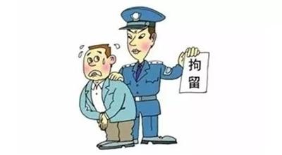 �]得到建房�a�N,巧家包谷垴男子辱�R村干部,被拘留