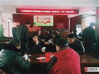 """汴河街道开展""""红红火火过大年""""系列文体活动"""