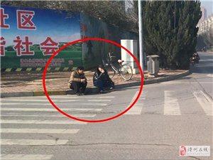 滑县新区发生车祸后,当事人竟坐在一起聊起了天!